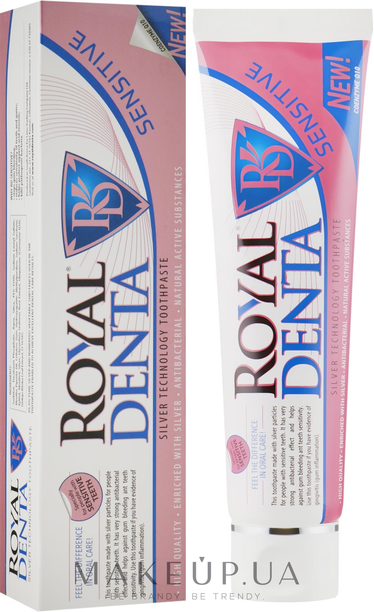 Зубна паста з сріблом - Royal Denta Sensitive Silver Technology Toothpaste — фото 130g