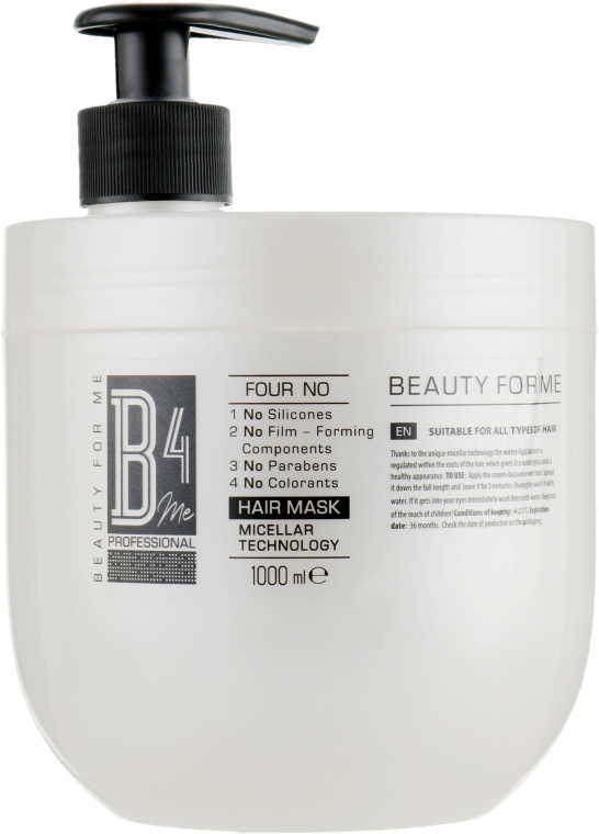 Восстанавливающая маска для волос - B4Me Professional Hair Mask