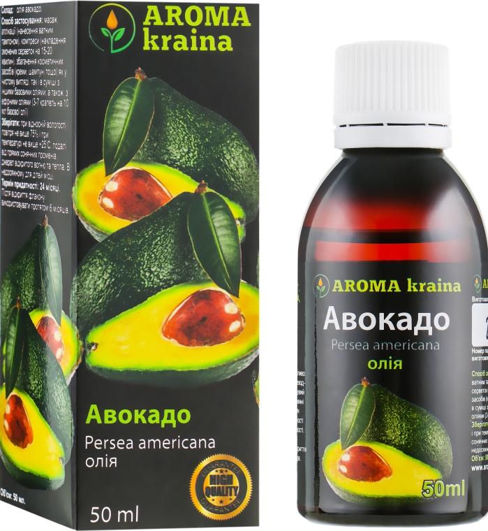 Масло авокадо - Aroma kraina