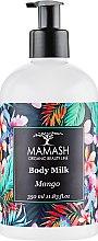 "Духи, Парфюмерия, косметика Молоко для тела ""Манго"" - Mamash Organic Body Milk Mango"