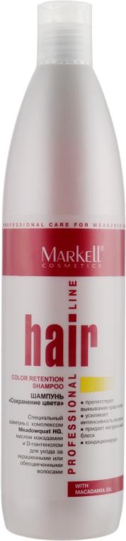 """Шампунь для волос """"Сохранение цвета"""" - Markell Cosmetics Professional Hair Line"""