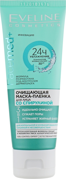 Очищающая маска для лица - Eveline Cosmetics Facemed+ Spirulina Peel Off Face Mask 3in1