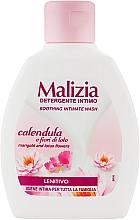 Гель для интимной гигиены - Malizia Intimate Wash Calendula And Aloe  — фото N2