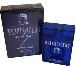 Духи, Парфюмерия, косметика Жириновский Private Label - Туалетная вода