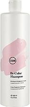 Духи, Парфюмерия, косметика Шампунь для окрашенных волос с ежевичным уксусом - Kaaral 360 Be Color Colored And Treated Hair Shampoo