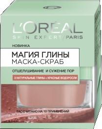 Очищающая маска-скраб с натуральной глиной и красными водорослями - L'Oreal Paris Skin Expert