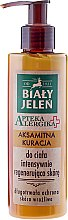 Духи, Парфюмерия, косметика Бархатный крем-уход для тела - Bialy Jelen Apteka Alergika Cream-Care For Body