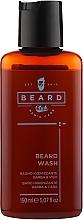 Духи, Парфюмерия, косметика Гигиенический шампунь для бороды и лица - Beard Club Shampoo