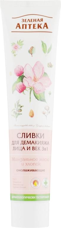 """Косметические сливки """"Миндальное масло и Хлопок"""" - Зеленая Аптека"""