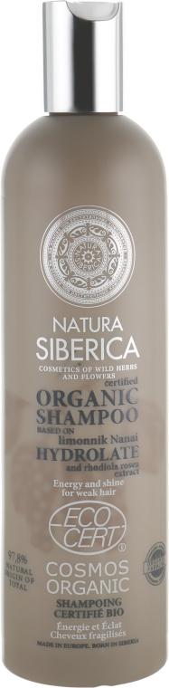 Шампунь для ослабленных волос - Natura Siberica Certified Organic Energy & Shine Shampoo