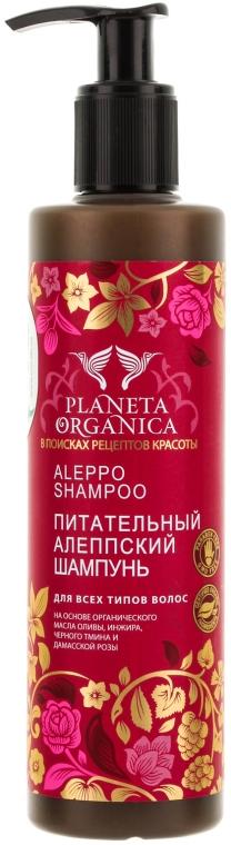"""Шампунь """"Питательный алеппский"""" - Planeta Organica Aleppo Shampoo"""