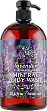 Духи, Парфюмерия, косметика Гель для душа с минералами Мертвого моря и маслом лаванды - Dead Sea Collection Lavender Body Wash