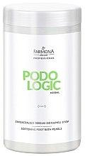 Парфумерія, косметика Перлини для педікюрної ванночки - Farmona Pearls For The Bath Pedicure