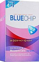 """Духи, Парфюмерия, косметика Мыло антибактериальное """"Защита и Увлажнение"""" - Aekyung Blue Chip Anti-Bacterial Soap"""