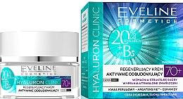 Духи, Парфюмерия, косметика Укрепляющий крем-концентрат от морщин - Eveline Cosmetics Hyaluron Clinic 70+