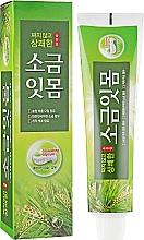 Духи, Парфюмерия, косметика Лечебная зубная паста с экстрактом сосновых игл - Median Pine Salt Toothpaste