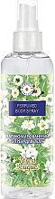 Духи, Парфюмерия, косметика Фабрика красоты Forest Bouquet - Парфюмированный спрей для тела