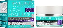 Духи, Парфюмерия, косметика Концентрированный дневной и ночной крем - Eveline Cosmetics 4D BioHyaluron 50+