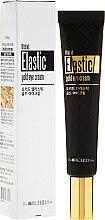 Крем для кожи вокруг глаз с чистым золотом - The Orchid Skin Elastic Gold Eye-Cream — фото N1