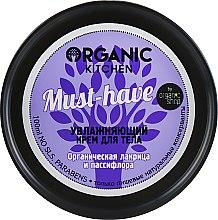 """Подарочный набор """"Body Weekend"""" - Organic Shop Organic Kitchen (b/scr/100ml+foot/cr/100ml+sh/gel/100ml+b/cr/100ml+h/cr/100ml) — фото N11"""