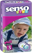 Духи, Парфюмерия, косметика Подгузники Senso Baby Midi (4-9 кг), 44шт - Senso Baby