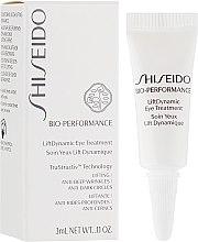 Духи, Парфюмерия, косметика Лифтинг-крем интенсивного действия для кожи вокруг глаз - Shiseido Bio-Performance LiftDynamic Eye Treatment (пробник)