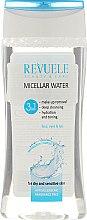 Духи, Парфюмерия, косметика Мицеллярная вода - Revuele Micellar Water 3in1 For Dry and Sensitive Skin
