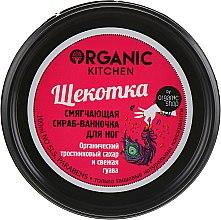 "Духи, Парфюмерия, косметика Смягчающий скраб для ног ""Щекотка"" - Organic Shop Organic Kitchen Foot Scrub"