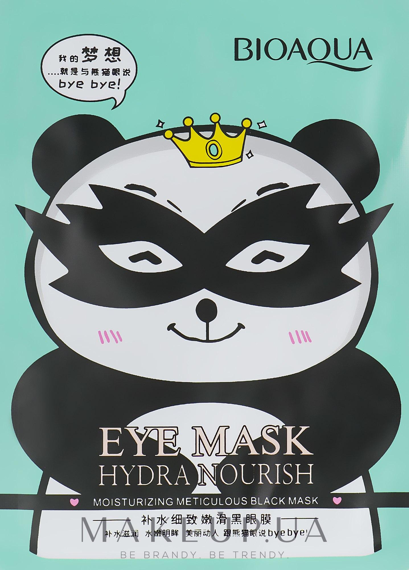 Тканевая маска для кожи вокруг глаз, снимающая усталость - Bioaqua Hydra Nourish Eye Mask — фото 15g