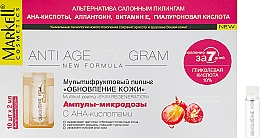 Парфумерія, косметика Мультифруктовий пілінг - Markell Cosmetics Anti Age Program New Formula