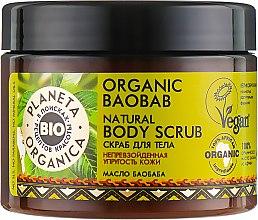 Духи, Парфюмерия, косметика Скраб для тела натуральный - Planeta Organica Organic Baobab