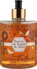 Духи, Парфюмерия, косметика Гель для мытья рук - Jeanne en Provence Beurre de Karite & Miel