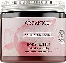 Духи, Парфюмерия, косметика Деликатное масло для тела для чувствительной кожи - Organique Naturals Sensitive