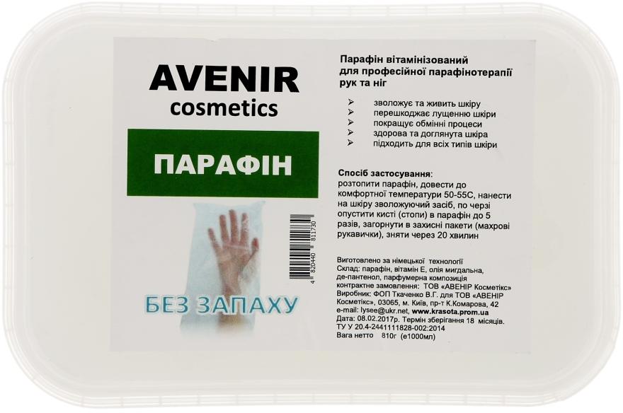 Парафин без запаха - Avenir Cosmetics