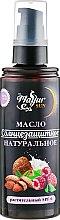Духи, Парфюмерия, косметика Масло солнцезащитное натуральное с естественным SPF-6 - Mayur Sun Oil