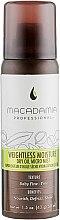 Духи, Парфюмерия, косметика Невесомое увлажняющее масло в спрее - Macadamia Professional Weightless Moisture Dry Oil Mist
