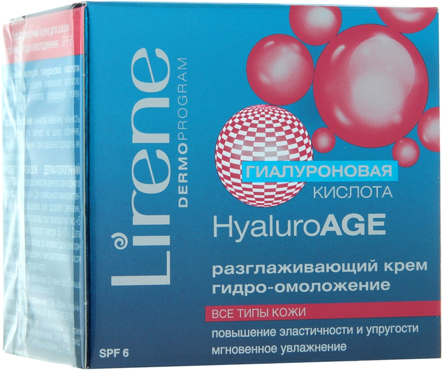 Разглаживающий крем гидро-омоложение - Lirene Hyaluro Age Cream SPF 6