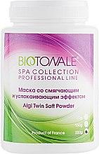 Духи, Парфюмерия, косметика Маска со смягчающим и успокаивающим эффектом - Biotonale Algi-Twin Soft Powder (банка)