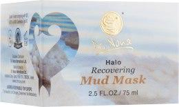 Духи, Парфюмерия, косметика Грязевая маска для лица - Dr. Nona Beauty Mask For Face