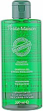 Духи, Парфюмерия, косметика Шампунь для объема волос - Petite Maison Shampoo Volumizing