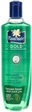 Духи, Парфюмерия, косметика Кокосовое масло для восстановления поврежденных волос с экстрактом кактуса - Biofarma Parachute Gold Coconut Hair Oil