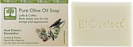 Натуральное оливковое мыло с экстрактом люффы и кофе - BIOselect Pure Olive Oil Soap Luffa & Coffee