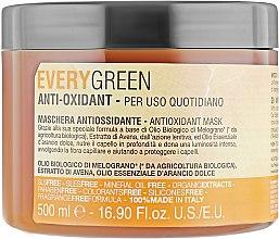 Духи, Парфюмерия, косметика Антиоксидантная маска для ежедневного применения - Dikson EG Anti-Oxidant
