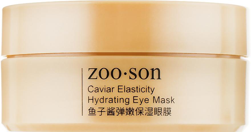 Увлажняющие гидрогелевые патчи для век с экстрактом красной икры - Zoo:Son Caviar Elasticity Hydrating Eye Patch — фото N1
