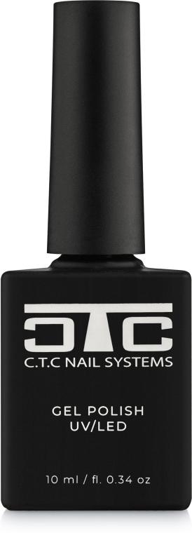 "Гель-лак для ногтей ""Голограмма"", 10 мл - C.T.C Nail Systems"