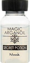 Духи, Парфюмерия, косметика Реструктурирующее лечение волос - Nook Magic Arganoil Secret Potion