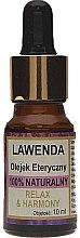 "Духи, Парфюмерия, косметика Натуральное эфирное масло ""Лаванда"" - Biomika Lavender Oil"