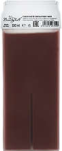 """Духи, Парфюмерия, косметика Воск для депиляции в кассете """"Шоколад"""" - Beautyhall Chocolate Depilatory Wax"""