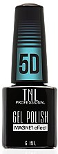"""Духи, Парфюмерия, косметика Гель-лак для ногтей """"Кошачий глаз 5D"""" - TNL Professional Gel Polish Magnet Effect 5D"""