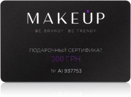 Подарочный сертификат 300 грн — фото N3